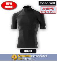 baseball ショートスリーブモックネック(5cm) Black