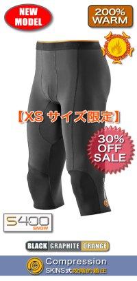 【期間限定30%OFF】 S400 メンズサーマル3/4タイツ(XS限定)  Black/Graphite/Orange