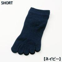 エクストリームコンフォートソックス【ショートサイズ】ネイビー