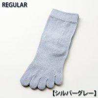 エクストリームコンフォートソックス【レギュラーサイズ】シルバーグレー