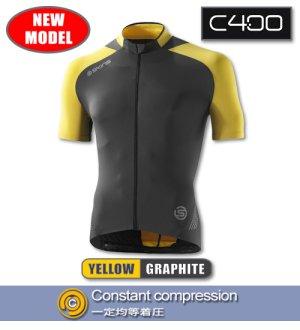 画像1: C400 メンズショートスリーブジャージ Yellow/Graphite