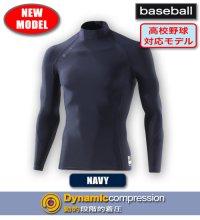 baseball ロングスリーブモックネック(5cm) Navy