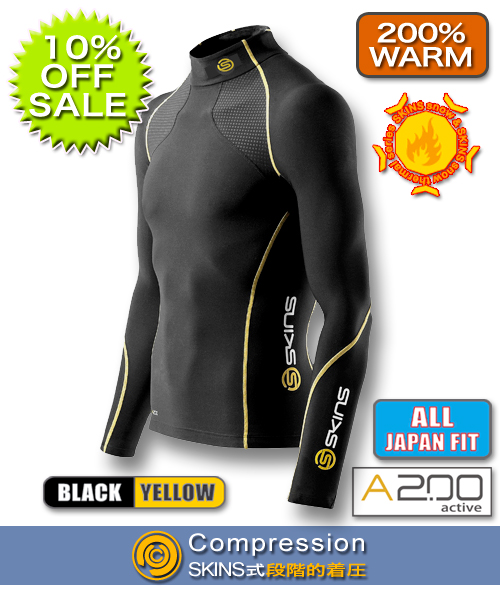 Activewear Tops Sporting Goods Hot Sale Skins A200 Long Sleeve Compression Top Long Sleeve Shirt Fitness Sport Shirt